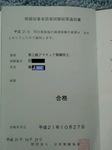 SN3D16080001.jpg